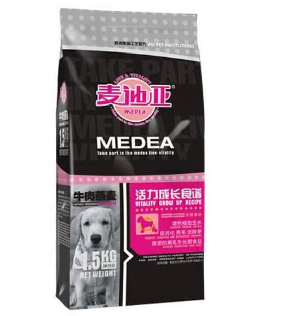 宠物食品包装